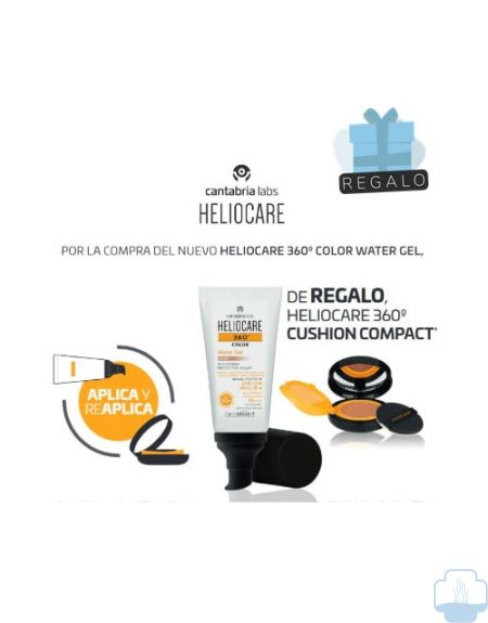 Heliocare Water gel SPF50  color beige 50 ml + regalo Heliocare cushion compact intense